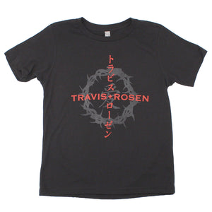 Japanese/Crown of Thorns Youth (Black)