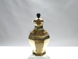Pair of large french brass table lamps 1970s
