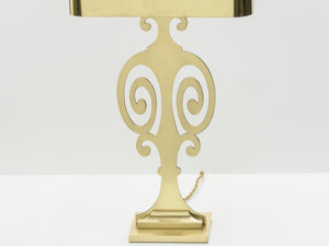 French neoclassical Maison Charles brass lamp 1970s