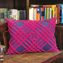 "Load image into Gallery viewer, Cushion cover ""Chenille"" (Pink/Navy)(Lumbar)"