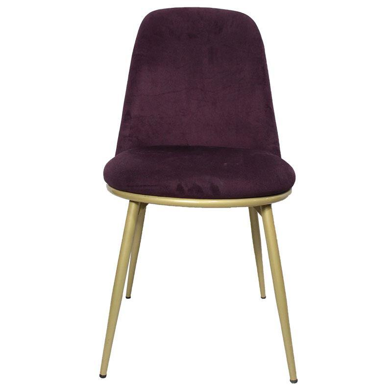 Pamela Upholstered Dining Chair