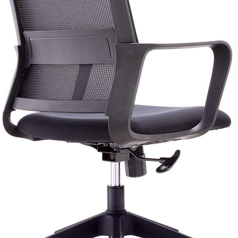 Cherise Office Chair