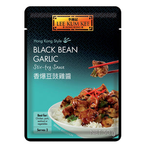 Lee Kum Kee Sauce Black Bean Chicken 50g ~ 李錦記香爆豆豉雞醬 50g