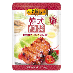 Lee Kum Kee Korean Marinade 50g ~ 李锦记韩式腌酱 50g