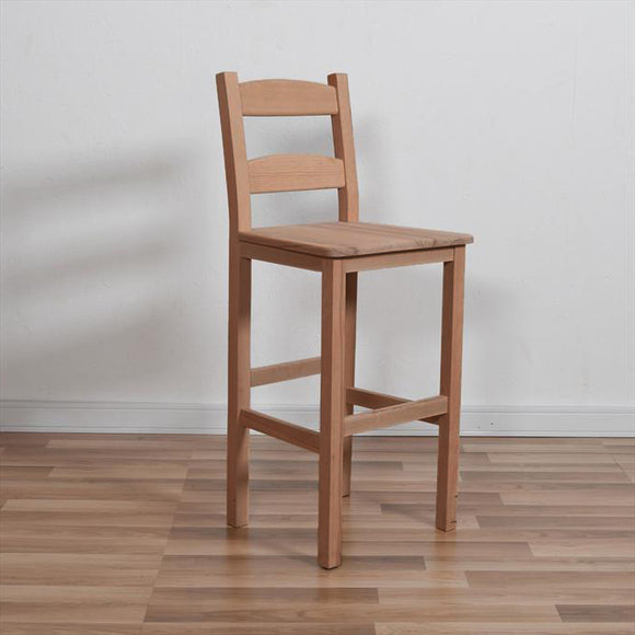 Somerset Twin Slat Bar Stool