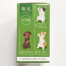 Load image into Gallery viewer, Yell Saluting Dog in Blind Box - MAIDO! Kairashi Shop