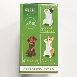 Yell Saluting Dog in Blind Box - MAIDO! Kairashi Shop