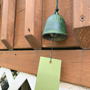 Miya Furin Wind Chime Green Temple Bell - MAIDO! Kairashi Shop