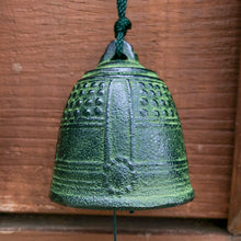 Load image into Gallery viewer, Miya Furin Wind Chime Green Temple Bell - MAIDO! Kairashi Shop