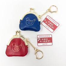 Load image into Gallery viewer, HIGHTIDE Frame Purse Key Holder - Bird - MAIDO! Kairashi Shop