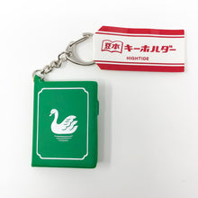 Load image into Gallery viewer, HIGHTIDE Miniature Book Key Chain - Swan - MAIDO! Kairashi Shop