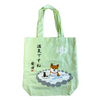 "Friends Hill Shibata ""Taking a Soak!"" Tote Bag - MAIDO! Kairashi Shop"