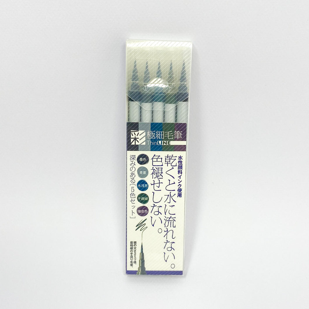 Akashiya Sai Thin Line Brush Pen Set - MAIDO! Kairashi Shop