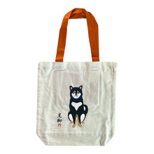 "Load image into Gallery viewer, Friends Hill ""Detour?"" Kuroyanagi Tote Bag - MAIDO! Kairashi Shop"