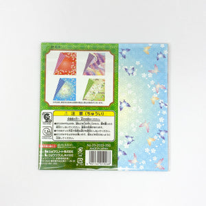 Double Sided Chiyogami - MAIDO! Kairashi Shop