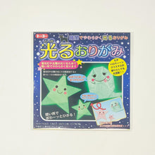 Load image into Gallery viewer, TOYO Glow Origami - MAIDO! Kairashi Shop