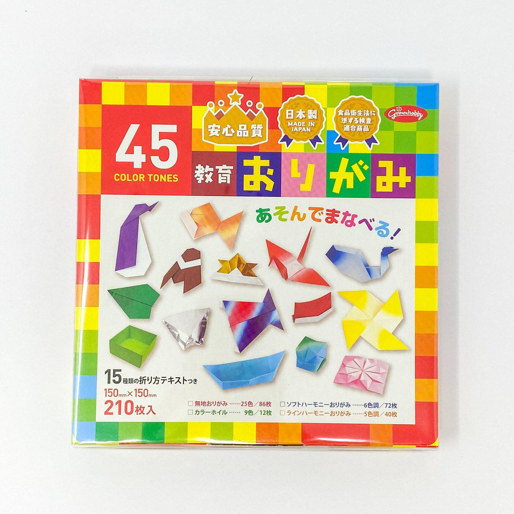 Kyoiku Origami 6 in: 45 Color 210 Sheets - MAIDO! Kairashi Shop