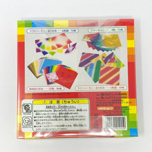 Load image into Gallery viewer, Kyoiku Origami 6 in: 45 Color 210 Sheets - MAIDO! Kairashi Shop