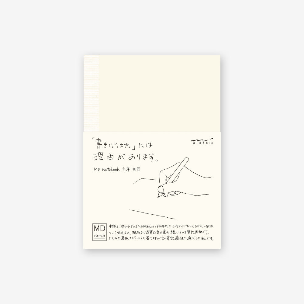 MD NOTEBOOK A6 BLANK - MAIDO! Kairashi Shop