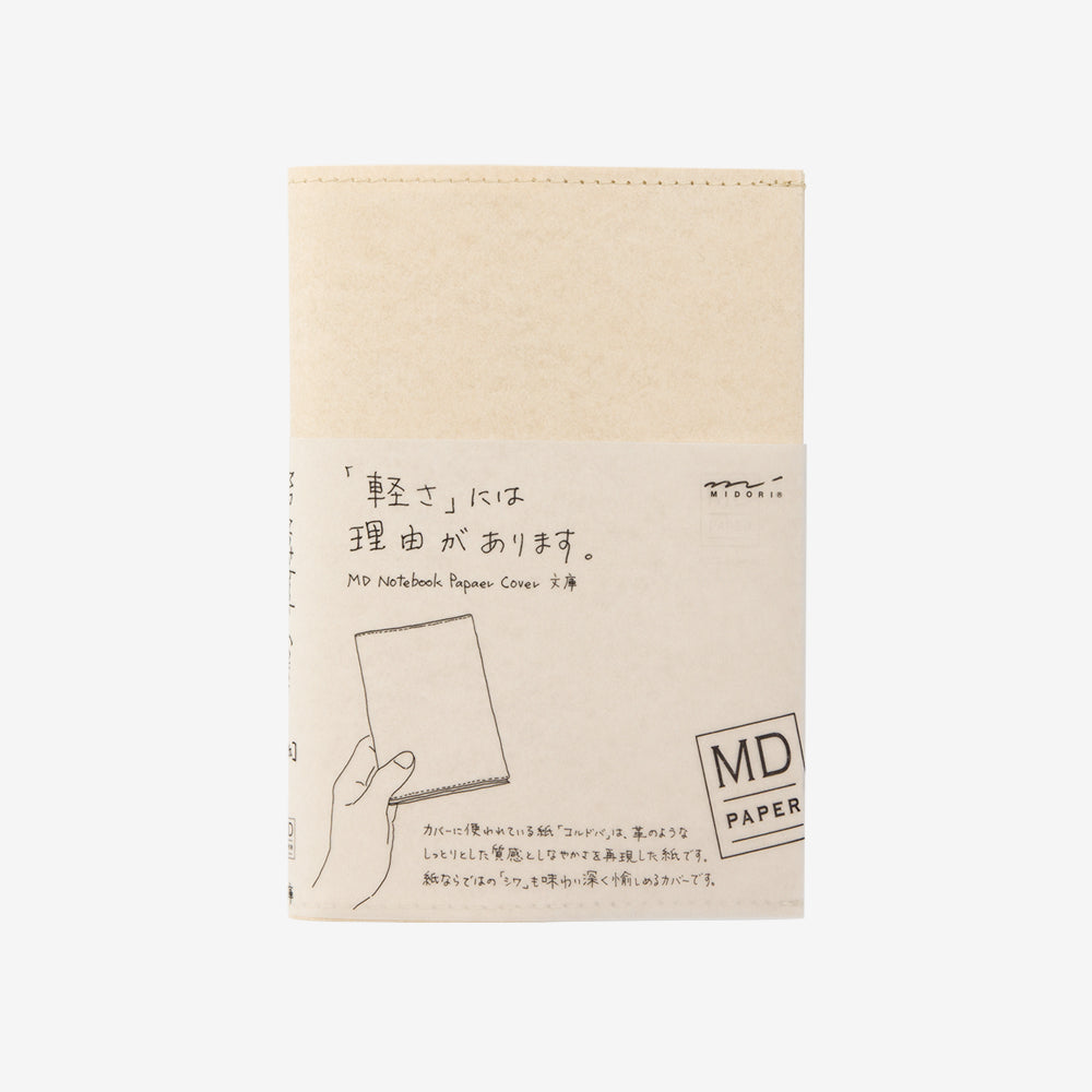MD NOTEBOOK A6 PAPER COVER - MAIDO! Kairashi Shop