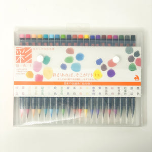 AKASHIYA Watercolor Brush Pen SAI 20 Colors Set - MAIDO! Kairashi Shop