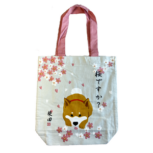 "Friends Hill ""Sakura da!"" Shibata-san Tote Bag - MAIDO! Kairashi Shop"