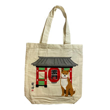 "Load image into Gallery viewer, Friends Hill ""Tokyo"" Shibata Tote Bag - MAIDO! Kairashi Shop"