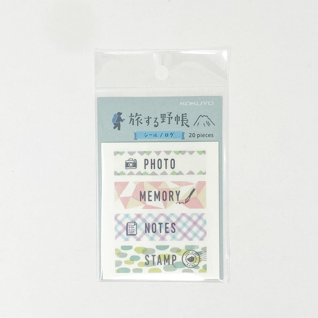 KOKUYO Trip Book - Washi Tape Log - MAIDO! Kairashi Shop
