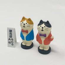 Load image into Gallery viewer, concombre Figurine Bow Tie Cat Pair - MAIDO! Kairashi Shop