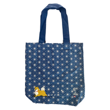 Load image into Gallery viewer, Friends Hill Asanoha Shibata Tote Bag - MAIDO! Kairashi Shop