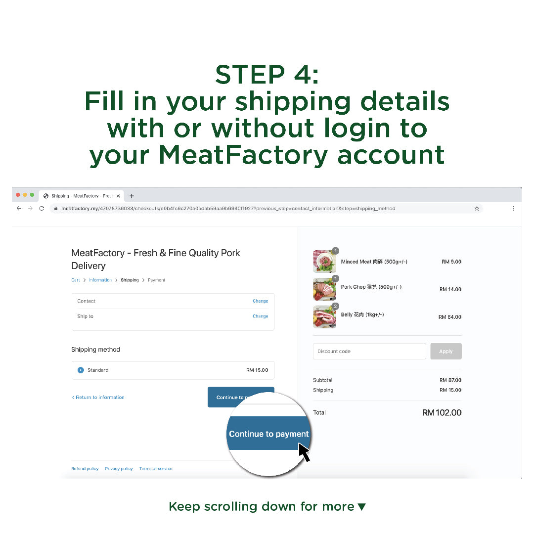 Meatfactory   Step 4 Proceed Checkout