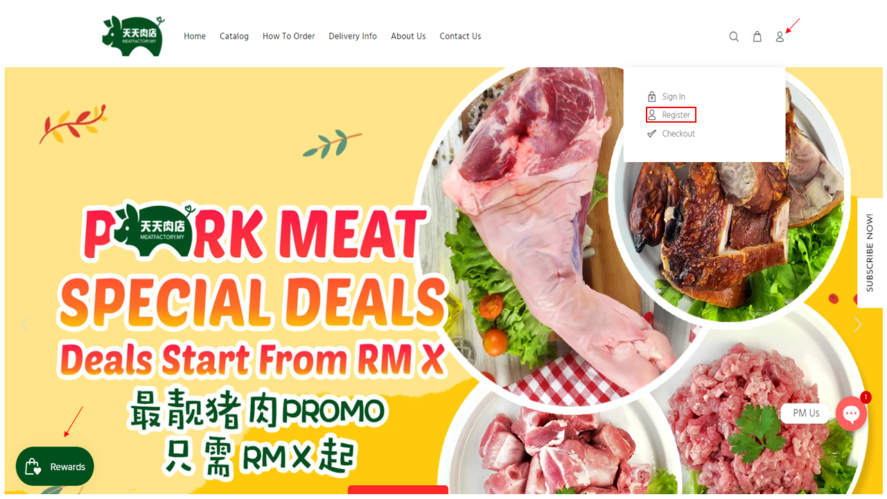 Meat Factory Membership Sign Up