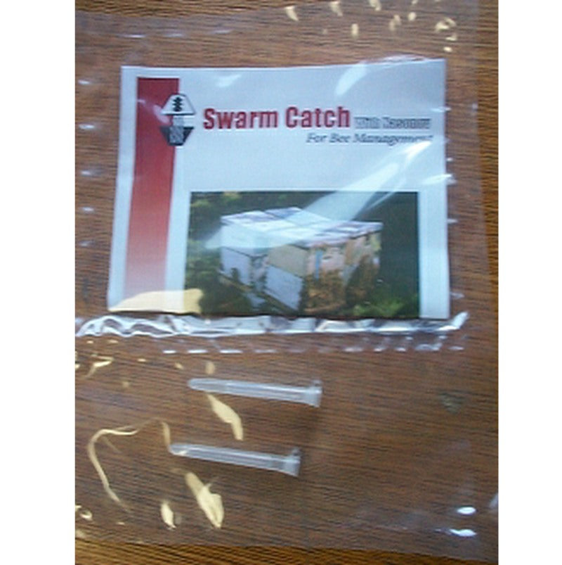 SWARM LURE (PACK OF 5)