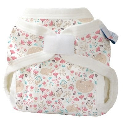 Cloth Nappy Cover, Newborn (3kg-7kg) *All Prints*