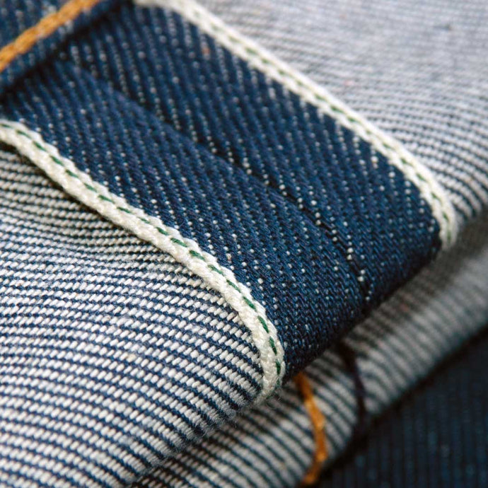 DSIDE GREEN SELVAGE
