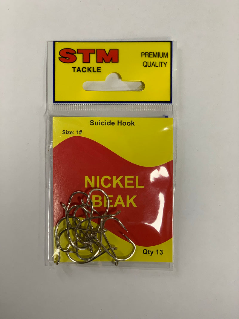 STM Nickel Beak Suicide Hook