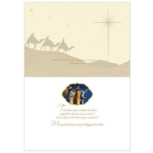 C931 Wise Men Christmas Card