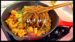 https://cdn.shopify.com/s/files/1/0470/9554/6010/files/Low_Carb_Fried_Buckwheat_Noodle.mp4?v=1610788985