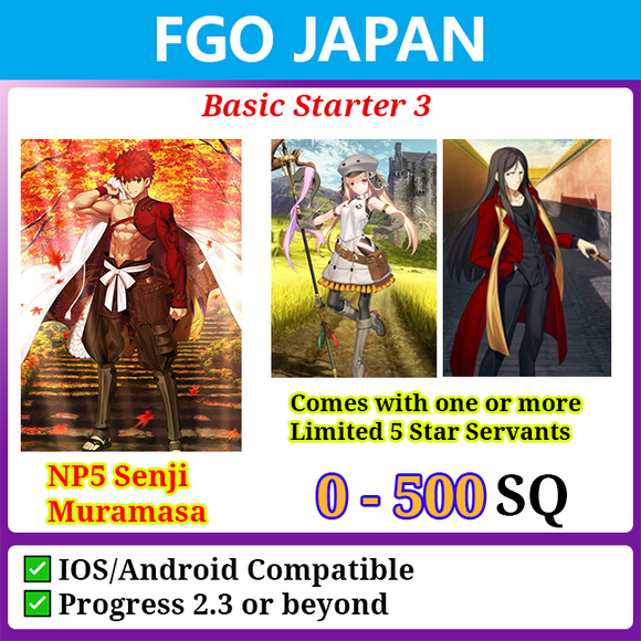 [Japan] Godly Starter Account 0-500SQ with NP5 Senji Muramasa Castoria Waver