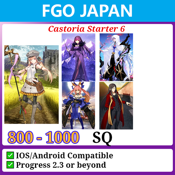 [Japan] Castoria Starter Account 6 800-1000SQ with Tamano Skadi Merlin Waver