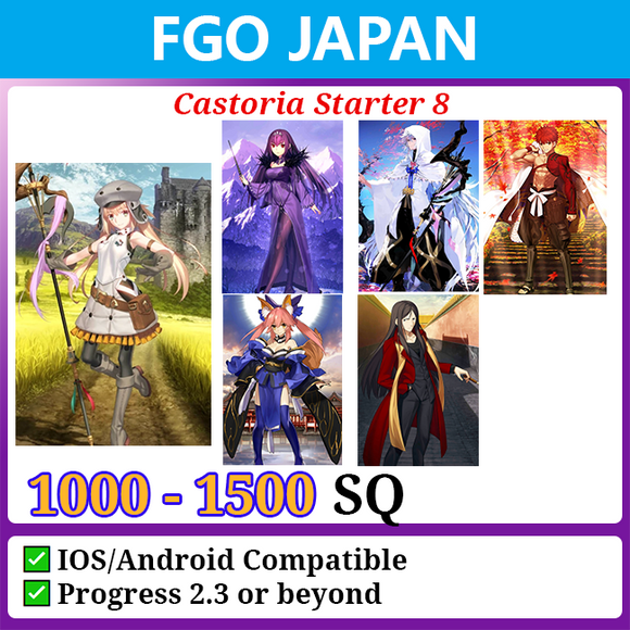 [Japan] Castoria Starter Account 8 1000-1500SQ with Tamano Skadi Merlin Waver Muramasa