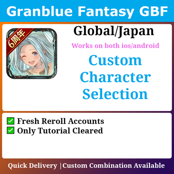 [Global/Japan] Granblue Fantasy GBF Character Selection Service