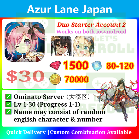 [Japan] Azur Lane Starter Account 1500💎 with Taihou Albacore