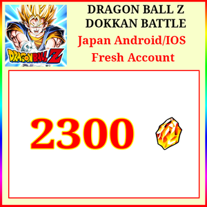[Japan][Android/IOS] Dokkan Battle Fresh Starters with 2300DS💎