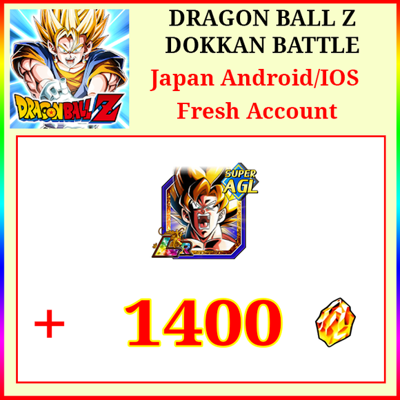 [Japan][Android/IOS] Dokkan Battle Fresh Starters with 1400DS💎LR Super Saiyan Goku