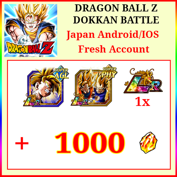 [Japan][Android/IOS] Dokkan Battle Fresh Starters with 1000DS💎 LR AGL Gohan Goku&Vegeta