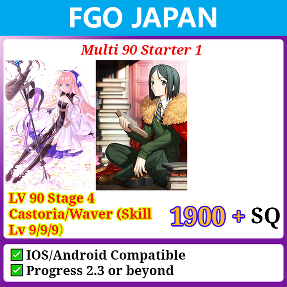 [Japan] Multi Lv 90 Starter Account 1 1900SQ Castoria Waver