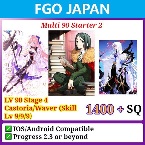 [Japan] Multi Lv 90 Starter Account 2 1400SQ Castoria Waver Merlin
