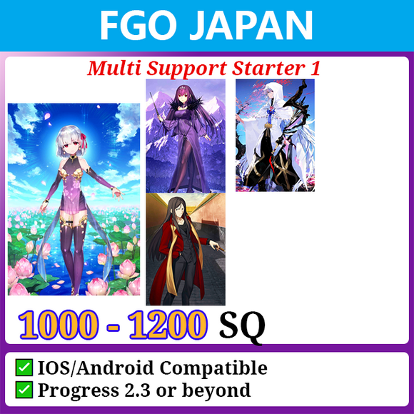 [Japan] Multi Support Starter Account 1 1000-12000SQ Kama Merlin Waver Skadi