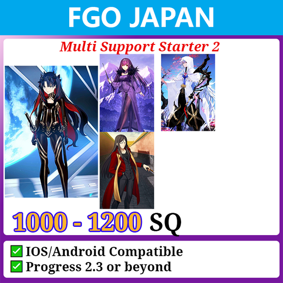 [Japan] Multi Support Starter Account 2 1000-12000SQ Space Ishtar Merlin Waver Skadi